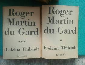 Roger martin du gard 1,3 (外文原版 波兰语)