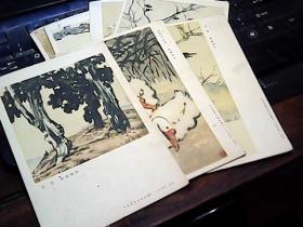 徐悲鸿作 7张 1954年