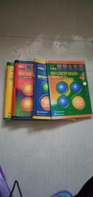 新概念英语 1、2、3、4册 新版