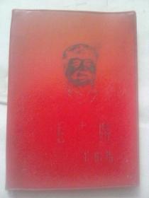 印林彪副主席教导我们的书:毛主席对卫生工作的指示(红塑料封面印毛主席像)