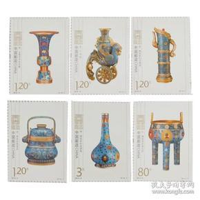 2013年邮票 2013-9 景泰蓝 邮票全品 集邮收藏