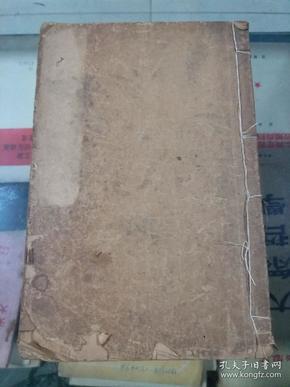 宋稗类钞 八卷 第一卷 清代线装书配本专区5