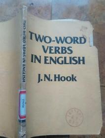 两个词构成的英语动词