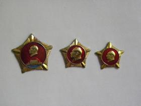 十三冶七公司七团毛主席像章(三枚一套)