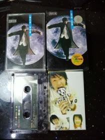 磁带:林俊杰乐行者