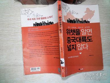 韩文书一本 2