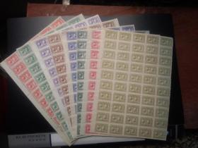 1949年南京上海解放50连8件一起卖!品相如图实拍!华东解放区票,面值分别为1元、2元、3元、5元、10元、30元、50元、100元各50连(合共400枚qy88.vip千亿国际官网)一起卖!新上品,永久包真!