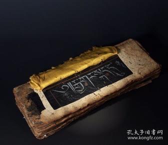 一套完整藏文老经书银经, 56x20厘米。95张。双面银粉手写。