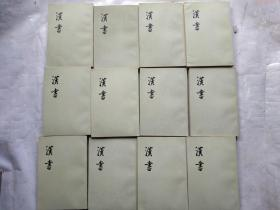 中華書局73年印本 《漢書》全12冊   私藏品好
