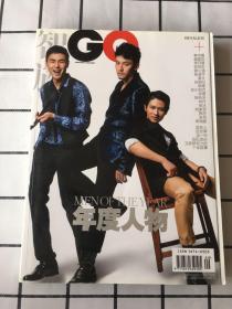 智族QQ 2010年9月(1周年纪念刊)