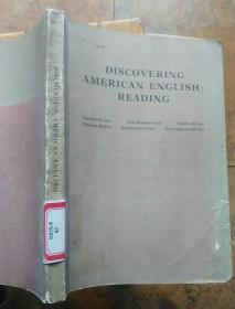 探索美国英语阅读