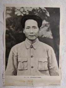 文革宣传画 红色收藏 主席像,一九三一年毛泽东同志在江西瑞金