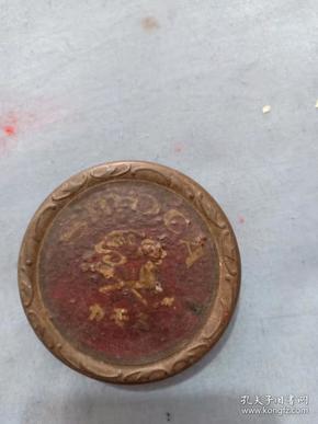 (箱10)民国满洲国时期  日本 smoca牌 牙粉广告盒,尺寸6*1.5cm