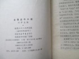 孔雀翎:赵丽宏经典美文100篇