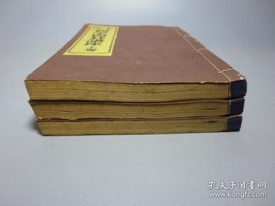 日文原版  围棋  定本《初学围棋讲座》(上中下)3册全   昭和二十六年(1951年)