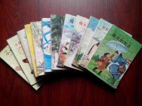 六年制小学语文自读课本全套12本,六年制小学语文1992-1998年第1版