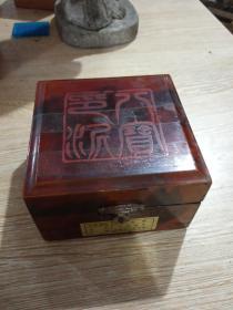 七八十年代老印泥1盒配了老漆器盒