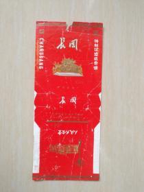 烟标:长冈人民大会堂