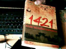 1421:中国发现世界       M6