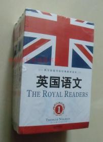正版 西方家庭学校经典教材读本:英国语文套装6册 托马斯尼尔森