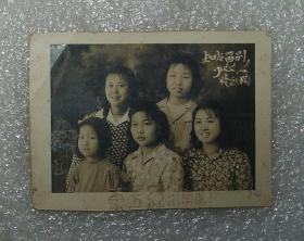 1955年   美女老照片  东方红  湖南武冈