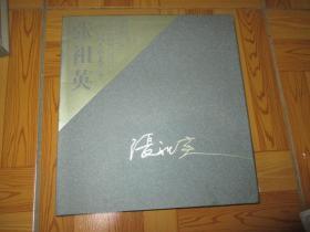 中国艺术家张祖英 (张祖英 签名赠本)  12开,精装
