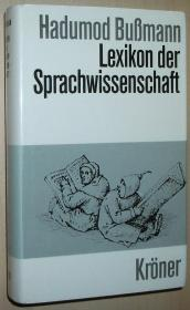 德语原版书 Lexikon der Sprachwissenschaft 精装本 Gebundenes Buch 1983 von Bußmann Hadumod (Autor)