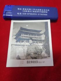 65年西安钟楼老照片