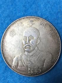 吴佩浮纪念银币