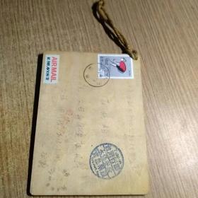 明信片(境外实寄封)(台湾风采)木制明信片