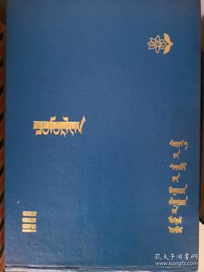 花蕾1980年合订本