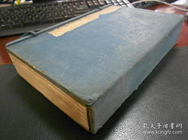 乾隆古籍善本中国第一部官修钱币图谱《钦定钱录》纸墨品相佳