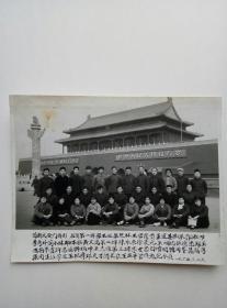 六十年代老专家天安门合影一张