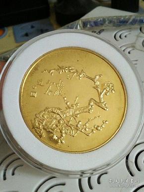 上海造币厂早期梅花精制本铜章