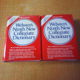 Websters Ninth New Collegiate Dictionary 精装 见图
