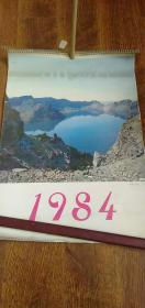 1984年壁画挂历;长白山的传说 天池仙女(全6张)