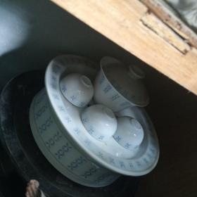 几十年潮州工夫茶具一套,釉下彩