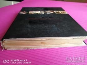 大16开《沪江大学1946年校刊》大厚册铜版纸精印