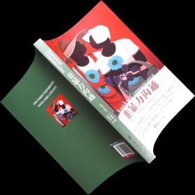 非暴力沟通 马歇尔·卢森堡 书籍 正版现货 全新