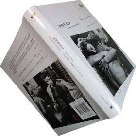 欲望号街车 田纳西·威廉斯 精装 正版书籍 绝版珍藏