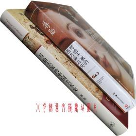 写给大家的中国美术史 写给大家的西方美术史 全2册 蒋勋 正版