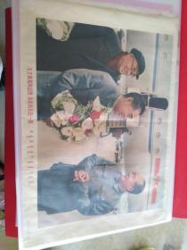 周总理和毛主席在机场