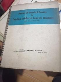 MANUAL  OF  STANDARD PRACTICE1949
