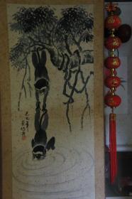 范有信手绘挂轴(178*56CM):双猴图