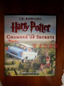 哈利波特与密室绘本版 美版 Harry Potter and the Chamber of Secrets: The Illustrated Edition