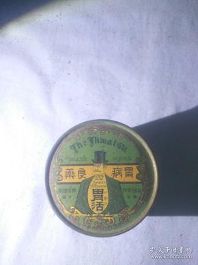 (箱6)民国满洲国时期 山田安民药房 胃活 铁皮药广告盒,尺寸6.5*6cm