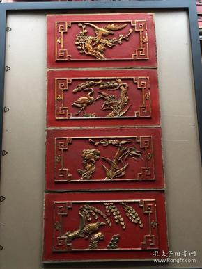 《特价》精工东阳老木雕,竹报平安,喜鹊登梅