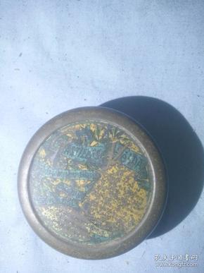 (箱6)清代 外文 药广告铁盒,尺寸7*2.8cm