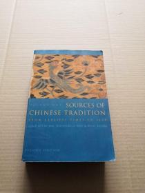 英文原版 Sources of Chinese Tradition
