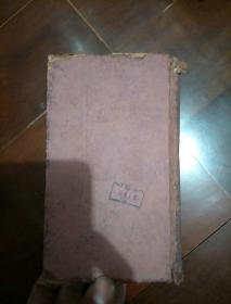 民国28年――国音白话注学生词典